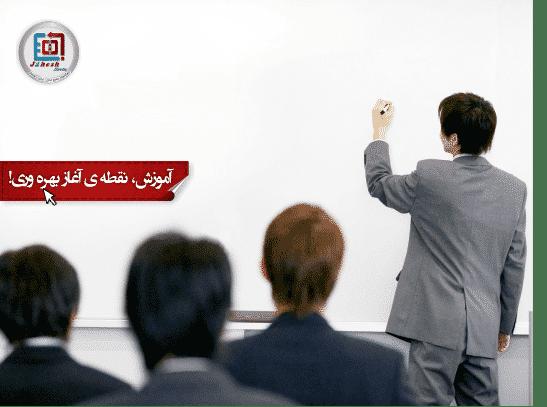 jahesh-learning